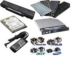 Комплектующие и запчасти для ремонта электроники