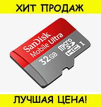 Карта памяти TF CARD 32GB Ultra