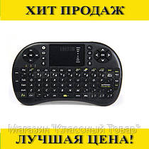 Клавиатура-пульт KEYBOARD UKB 500