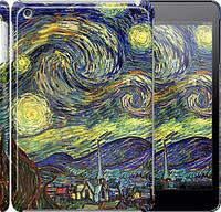 """Чехол на iPad mini Винсент Ван Гог. Звёздная ночь """"163c-27"""""""