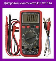 Цифровой мультиметр DT VC 61A!Опт