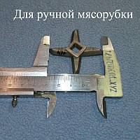 Односторонний нож #26 для обыкновенной мясорубки (ширина ножа =47,3мм; квадрат =8мм)