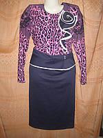 Платье женское трикотажное двухцветное :)