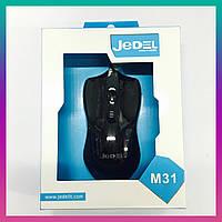 Компьютерная мышь М31
