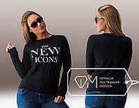 """Стильный женский свитерок """"The New Icons"""" для пышных форм"""