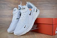 Мужские кроссовки в стиле Nike Air Max 270 x OFF White, текстиль, сетка, пена, белые 44 (28,5 см)