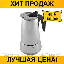 Гейзер кофеварка UNIQUE UN-1902 (6 чашек) нержавейка