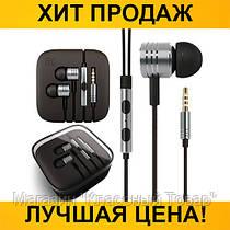 Наушники Mi3 Xlaomi Piston 2