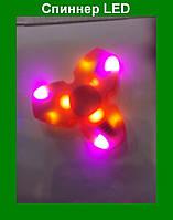 Яркий светящийся спиннер,антистрессовая игрушка Fidget Spinner