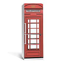 Наклейка на холодильник Телефонная будка  (виниловая наклейка, самоклейка, оклеить холодильник)