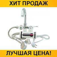 Проточный водонагреватель с душем на кран