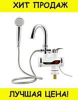 Проточный мгновенный водонагреватель Deimanо с душем
