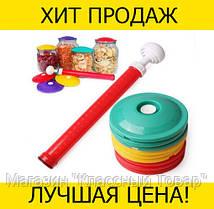 Набор вакуумных крышек для консервации