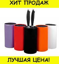 Подставка для ножей Круглая Маленькая Universal Knife Holder Round Shape