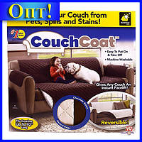 Подстилка для животных Couch Coat!Опт