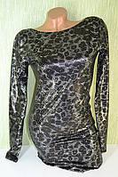 Стильное платье цепи змея DC-19094, фото 1