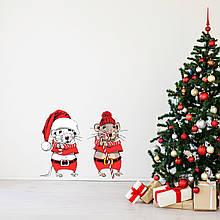 Новогодняя виниловая наклейка Мышки стиляги Размер мышек: 240х400мм,247х400мм