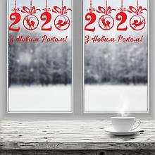 Новогодняя виниловая наклейка  Мыша год 2020 (красный) 800х540мм