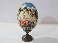 Яйцо расписное на подставке дерево (бук), хлопець та дівчина