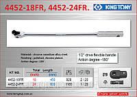 "Вороток с карданом 1/2""- 450мм., KING TONY 4452-18FR"