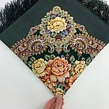 Сибирская красавица 1873-10, павлопосадский платок шерстяной  с шелковой бахромой, фото 6