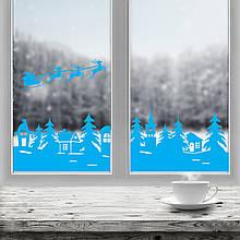 Новогодняя виниловая наклейка  Лесная сказка (голубой) 800х490