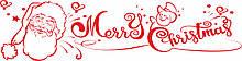 Новогодняя виниловая наклейка Merry Christmas! (красный) 800х200