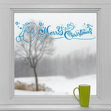 Новогодняя виниловая наклейка Merry Christmas!  ( голубой )  800х200