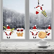 Новогодняя виниловая наклейка  Веселые деды морозы