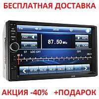 Автомобильная магнитола 2 DIN GSX-3111 7-дюймовый TFT-LCD дисплей Медиа-центр кнопочное управление