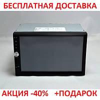 Автомобильная магнитола 2 DIN GSX-3115 7-дюймовый TFT-LCD дисплей Медиа-центр кнопочное управление