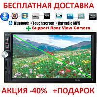 Автомобильная магнитола 2 DIN GSX-3125 7-дюймовый TFT-LCD дисплей Медиа-центр кнопочное управление