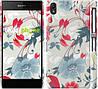 "Чехол на Sony Xperia Z2 D6502/D6503 Принт ""2919c-43"""