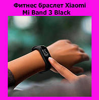 Фитнес браслет Xiaomi Mi Band 3 Black!АКЦИЯ