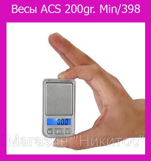 Весы ACS 200gr. Min/398!Опт