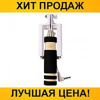 Монопод (палка для селфи) Mini со шнуром