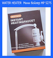 WATER HEATER Мини бойлер MP 5275