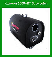Колонка 1008+BT Subwoofer c bluetooth и пультом 12v и 220v!Опт