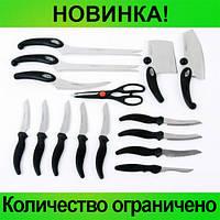 Набор кухонных ножей Miracle Blade!Розница и Опт