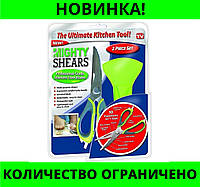 Универсальные кухонные ножницы Mighty Shears 10 в 1 с чехлом на магните!Розница и Опт