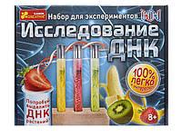 Набор для экспериментов Исследование ДНК (Ranok-Creative)Ранок Украина 12114095У