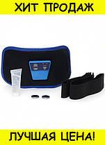Пояс для похудения Ab Gymnic миостимулятор