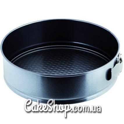 Разъёмная форма для выпечки Круг 26 см