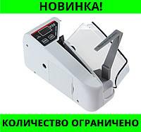 Портативный счетчик банкнот (купюр) V30 Детектор валют!Розница и Опт
