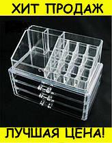 Акриловый органайзер для косметики Cosmetic Organizer 3 Drawers