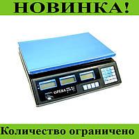 Электронные торговые весы Opera Plus до 40 кг!Розница и Опт