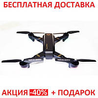 Квадрокоптер D5HW c WiFi камерой дрон беспилотник Original size quadrocopter