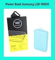 Power Bank Samsung Повер Банк LED 10000!Опт