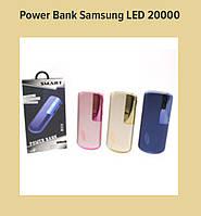 Power Bank Samsung Повер Банк LED 20000!Опт