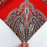 Морская царевна 1892-5, павлопосадский платок шерстяной (двуниточная шерсть) с шелковой вязаной бахромой, фото 6